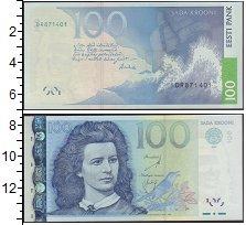 Изображение Банкноты Эстония 100 крон 2007  UNC