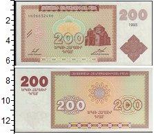 Изображение Банкноты Армения 200 драм 1993  UNC