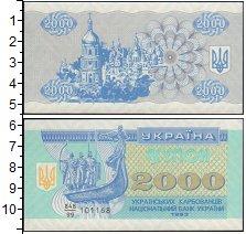 Изображение Банкноты Украина 2000 купонов 1993  UNC-