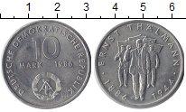 Изображение Мелочь ГДР 10 марок 1986 Медно-никель UNC- Эрнст Тельман