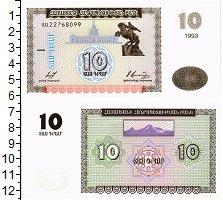 Изображение Банкноты Армения 10 драм 1993  UNC