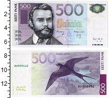 Изображение Банкноты Эстония 500 крон 2007  UNC Карл Роберт Якобсон.