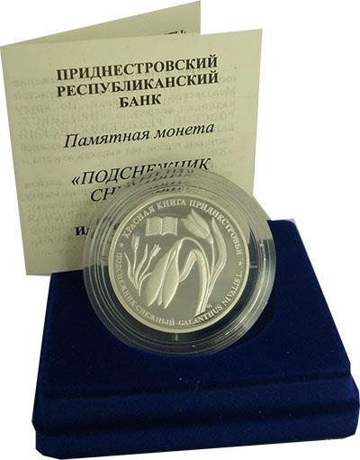 Изображение Подарочные монеты Приднестровье Красная книга 2009 Серебро Prooflike