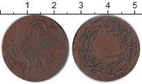 Изображение Монеты Азия Турция 5 пар 1858 Медь VF