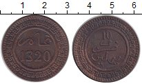Изображение Монеты Африка Марокко 10 мазунас 1320 Медь XF