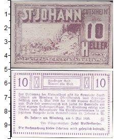 Изображение Банкноты Германия : Нотгельды 10 геллеров 0  XF