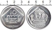 Изображение Монеты Израиль 10 лир 1975 Серебро XF