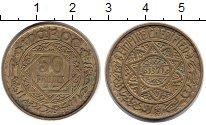 Изображение Монеты Африка Марокко 50 франков 1952 Медь XF
