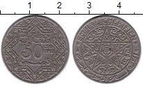 Изображение Монеты Марокко 50 сантим 1921 Медно-никель XF Французский протекто
