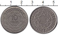 Изображение Монеты Африка Марокко 10 франков 1947 Медно-никель XF