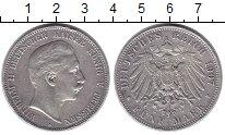 Изображение Монеты Германия Пруссия 5 марок 1907 Серебро VF+