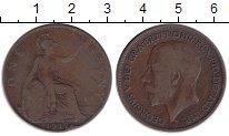 Изображение Монеты Великобритания 1 пенни 1917 Медь VF