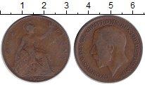 Изображение Монеты Великобритания 1 пенни 1920 Медь VF
