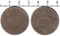 Изображение Монеты Коста-Рика 100 колон 2007 Латунь XF