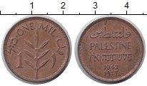 Изображение Монеты Палестина 1 мил 1942 Медь XF