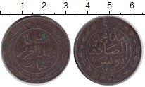 Изображение Монеты Африка Тунис 4 харуба 1865 Медь XF