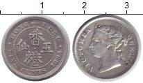 Изображение Монеты Гонконг 5 центов 1894 Серебро XF