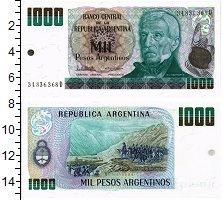 Изображение Банкноты Аргентина 1000 песо 0  UNC Портрет генерала Хос