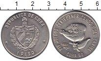 Изображение Монеты Куба 1 песо 1981 Медно-никель UNC- XIV игры Центральной