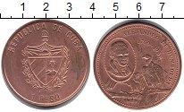 Изображение Монеты Куба 1 песо 1989 Медь XF Александр де Хумболд