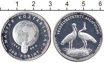 Изображение Монеты Венгрия 200 форинтов 1992 Серебро UNC