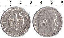 Изображение Монеты Германия Третий Рейх 5 марок 1935 Серебро XF