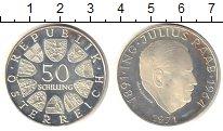 Изображение Монеты Австрия 50 шиллингов 1971 Серебро Proof- 80 - летие Юлиуса Ра