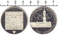 Изображение Монеты Австрия 100 шиллингов 1976 Серебро Proof-