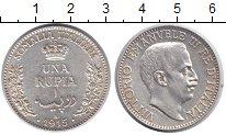 Изображение Монеты Италия Итальянская Сомали 1 рупия 1915 Серебро XF