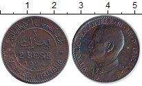 Изображение Монеты Итальянская Сомали 2 бесе 1924 Медь XF