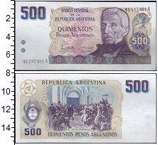 Изображение Банкноты Южная Америка Аргентина 500 песо 0  UNC-