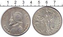 Изображение Монеты Северная Америка Панама 1 бальбоа 1947 Серебро XF