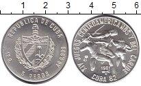 Изображение Монеты Куба 5 песо 1981 Серебро UNC- Центрально-американс
