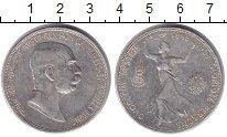Изображение Монеты Австрия 5 крон 1908 Серебро XF 60 - летие  правлени