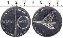 Изображение Монеты Израиль 10 лир 1972 Серебро Proof-