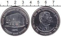 Изображение Монеты Маврикий 25 рупий 1978 Серебро Proof 10 - ая годовщина не