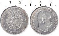 Изображение Монеты Пруссия 2 марки 1876 Серебро VF