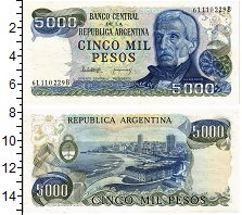 Изображение Банкноты Аргентина 5000 песо 0  UNC Портрет Генерала Хос