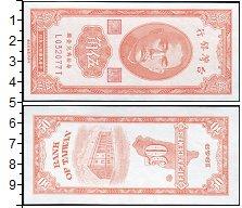 Изображение Банкноты Азия Тайвань 50 центов 1949  UNC