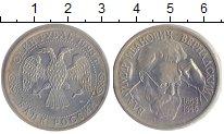 Изображение Монеты СНГ Россия 1 рубль 1993 Медно-никель UNC-