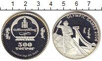 Изображение Монеты Монголия 500 тугриков 2005 Серебро Proof