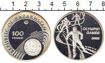 Изображение Монеты Казахстан 100 тенге 2005 Серебро Proof