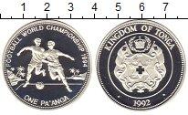 Изображение Монеты Тонга 1 паанга 1992 Серебро Proof