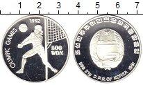 Изображение Монеты Азия Северная Корея 500 вон 1991 Серебро Proof