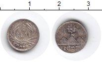 Изображение Монеты Северная Америка Гватемала 1/4 реала 1897 Серебро XF