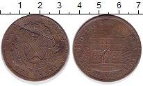 Изображение Мелочь Северная Америка Канада 1 пенни 1842 Медь VF