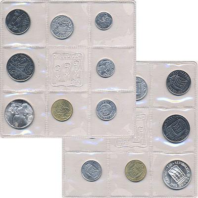 Изображение Наборы монет Сан-Марино Сан-Марино 1973 1973  AUNC