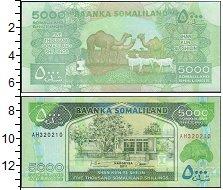 Изображение Банкноты Сомали Сомалиленд 5000 шиллингов 2011  UNC