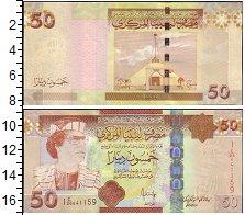Изображение Банкноты Ливия 50 дирхем 0  UNC