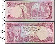Изображение Банкноты Афганистан 100 афгани 1977  UNC